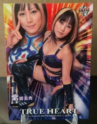 Mio Shirai 2013 BBM Joshi True Heart Base Card