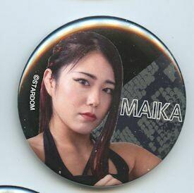 Maika Stardom Can Badge (Button)