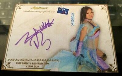Maya Yukihi 2020 BBM Ambitious!! Autograph Card /30
