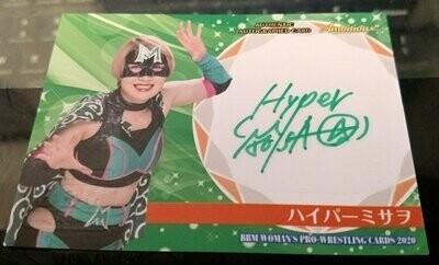 Hyper Misao 2020 BBM Ambitious!! Autograph Card /120