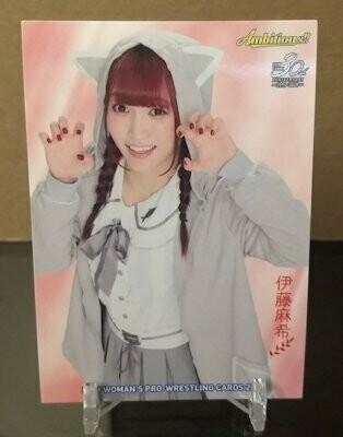 Maki Itoh