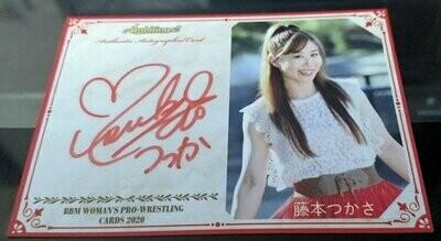 Tsukasa Fujimoto 2020 BBM Ambitious!! Autograph Card /90