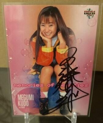 Megumi Kudo 2003 BBM Autograph /118