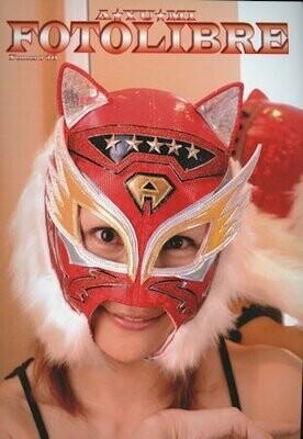 FOTO LIBRE #40 Photobook featuring Ayumi Kurihara