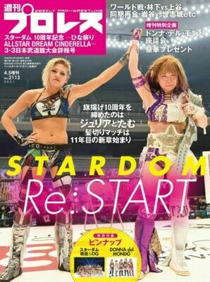 Stardom Weekly Pro Wrestling Magazine Special Edition for 3/10/21
