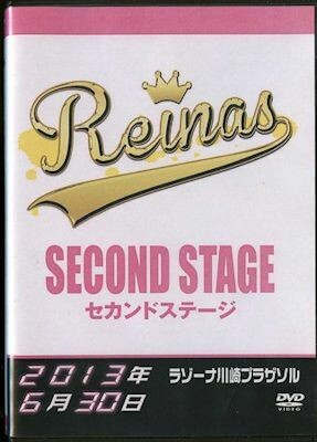 REINA on 6/30/13 Official DVD