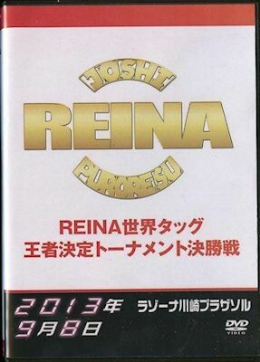REINA on 9/8/13 Official DVD