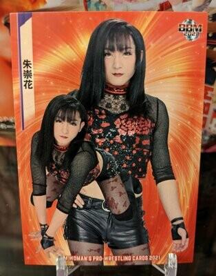 ASUKA (VENY) 2021 BBM Women's Pro Wrestling Base Card