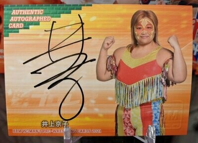 Kyoko Inoue 2021 BBM Women's Pro Wrestling Card Autograph /93