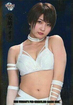 Saori Anou 2021 BBM Women's Pro Wrestling Special Card