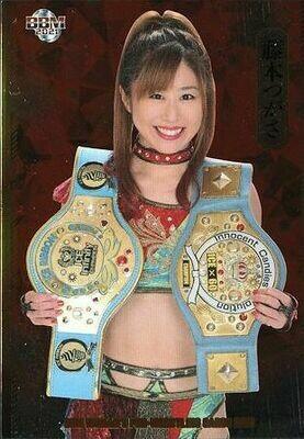 Tatsumi Fujimoto 2021 BBM Women's Pro Wrestling Special Card