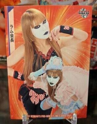 Ram Kaicho 2021 BBM Women's Pro Wrestling Base Card