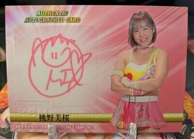 Mio Momono 2021 BBM Women's Pro Wrestling Insert Autograph Silver Paper /30