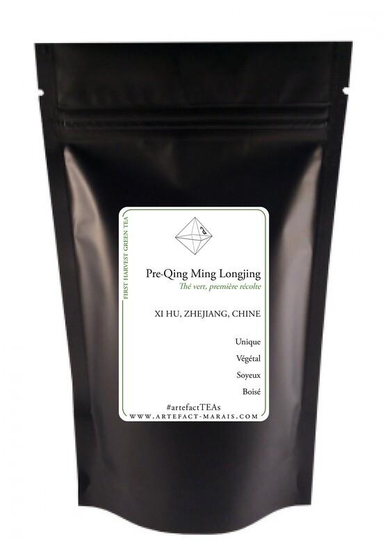 Pre-Qing Ming Longjing [Thé vert de Chine]