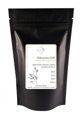 Hakucyumu 白日夢 : Thé blanc gourmand