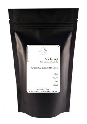 Sencha Roji [Thé vert, première récolte]