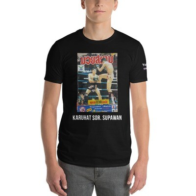The Karuhat Yodsian Shirt