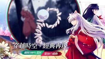 [下載] 犬夜叉-奈落之戰   繁中版 - QooApp 遊戲庫