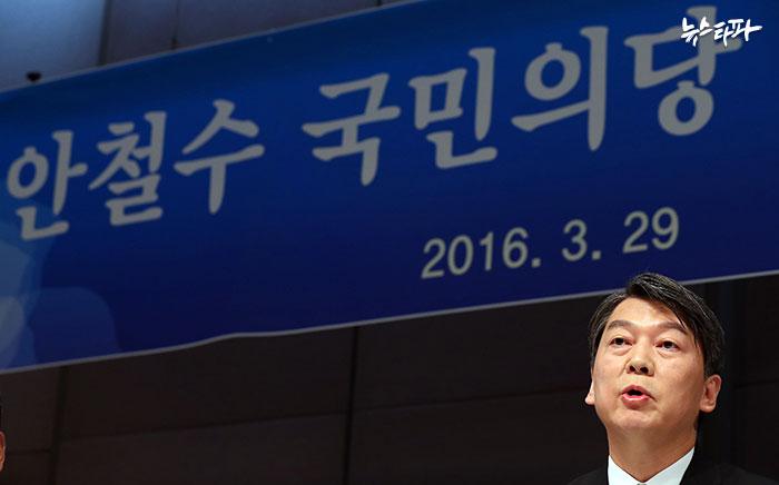국민의당 관훈토론회