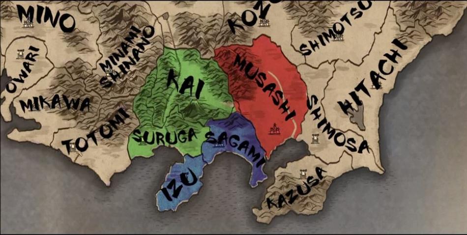 Japan's Eastern Fuedal Provinces