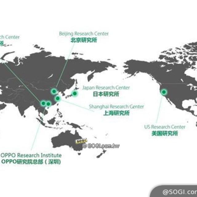 鎖定5G、AI等技術研究 OPPO成立研究院拚創新
