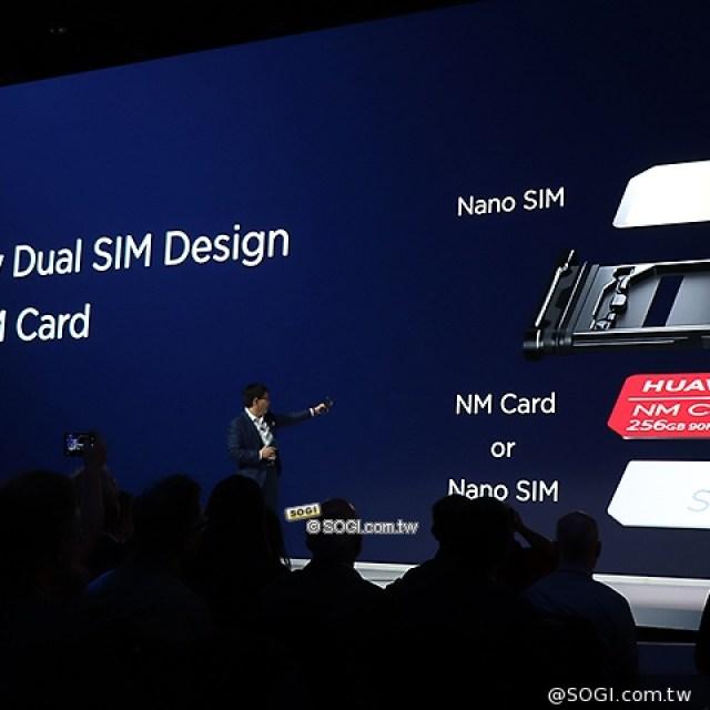 專訪Mate之父 談華為Mate20系列手機的定位與設計