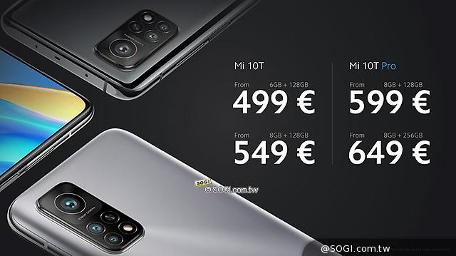 小米10T系列5G手機 10T、10T Pro與10T Lite齊發