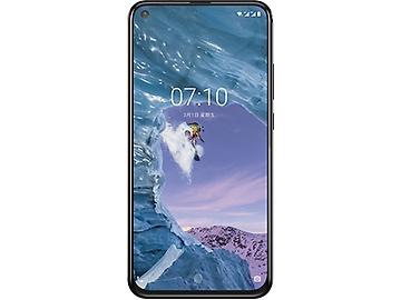 Nokia X71維修報價- T.O.P手機維修中心 - SOGI手機王