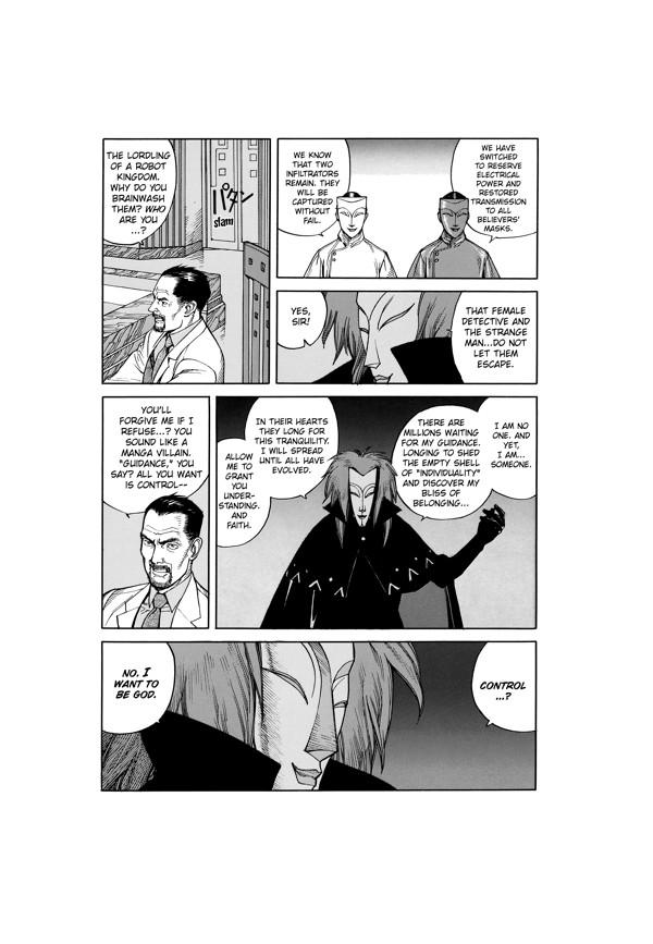 Satoshi Kon's OPUS TPB :: Profile :: Dark Horse Comics