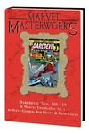 Marvel Masterworks Daredevil HC Vol. 11 Dm Variant Ed 242