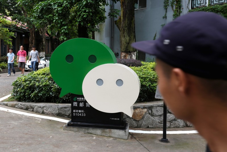 A WeChat logo is displayed inside TIT Creativity Industry Zone in Guangzhou