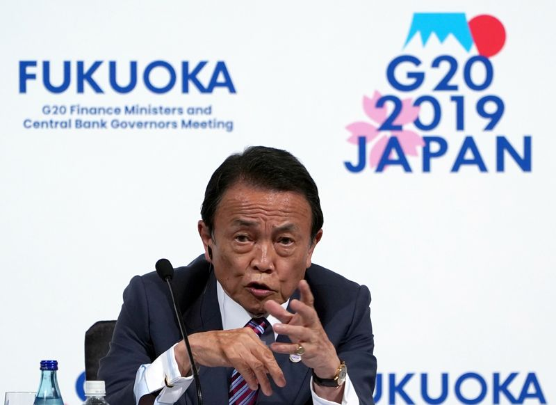 Japan's finance minister, central bank governor meet on pandemic response