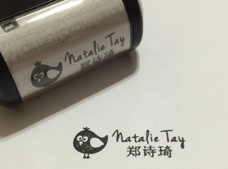Where To Buy Iron On Name Labels And Stickers In Singapore