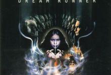 I Wanna Go Back: Phenomena – Dream Runner [1987]