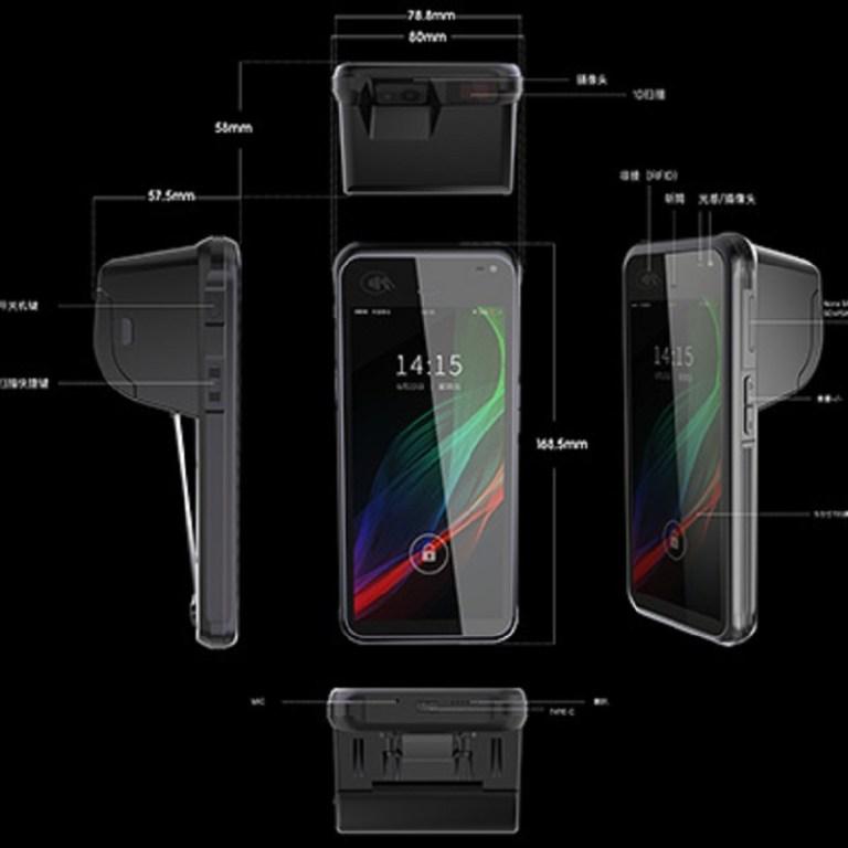 Design of ODM PDA