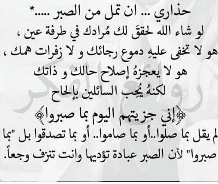 أحب العمل إلى الله سرور تدخله على مسلم الصفحة 7 عالم حواء