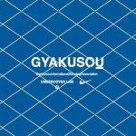 更新 10月29日発売予定 NIKELAB x UNDERCOVER GYAKUSOU 2015A/W