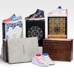 7月25日発売 セメントのボックスも!Concepts x Nike SB