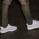"""adidas Yeezy 350 Boost""""Silver"""""""