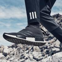 adidas Originals by White Mountaneering NMD