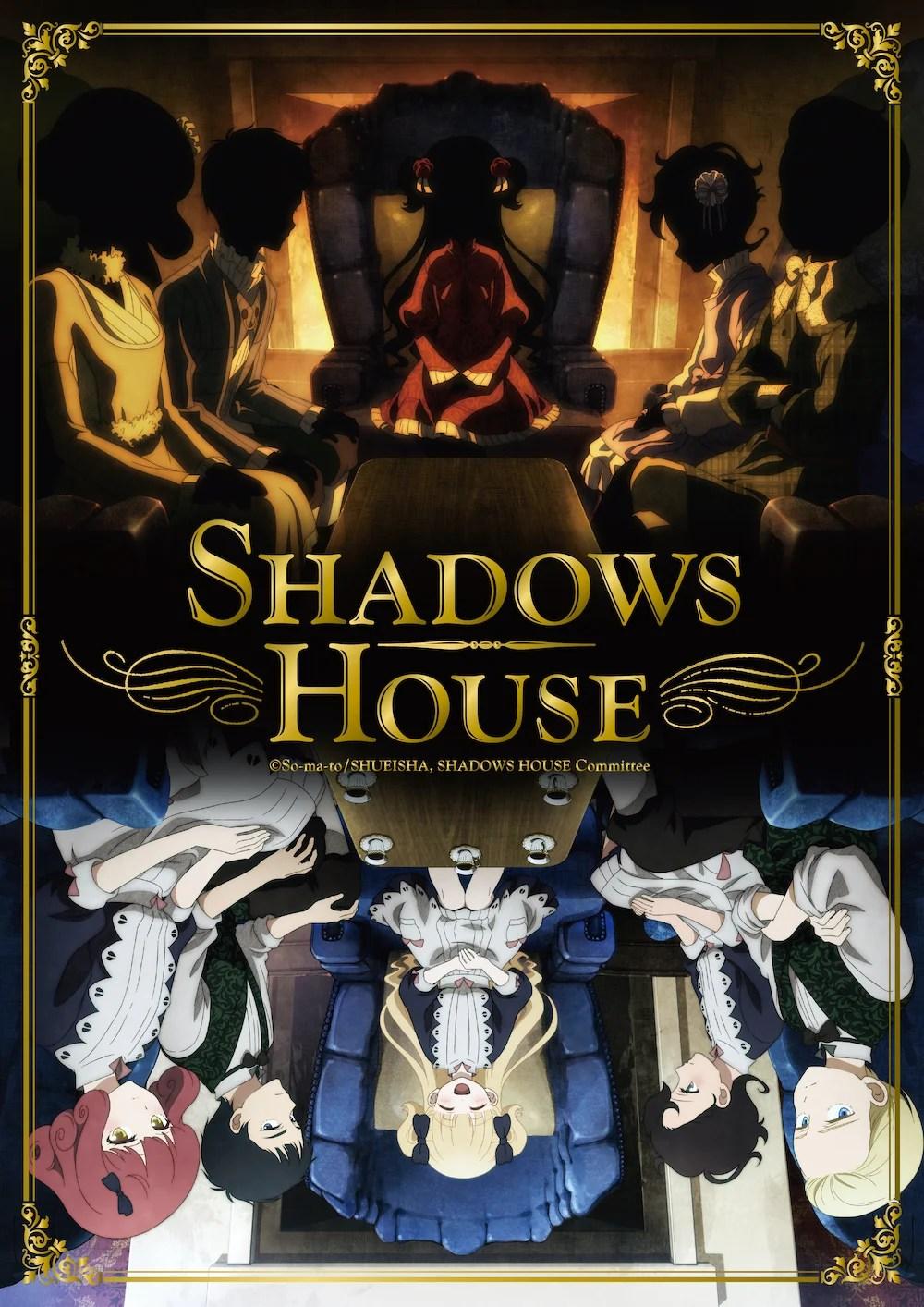 情報-SHADOWSHOUSE-英語サブ、HD、合法的にWakanim.tvでアニメストリーミング