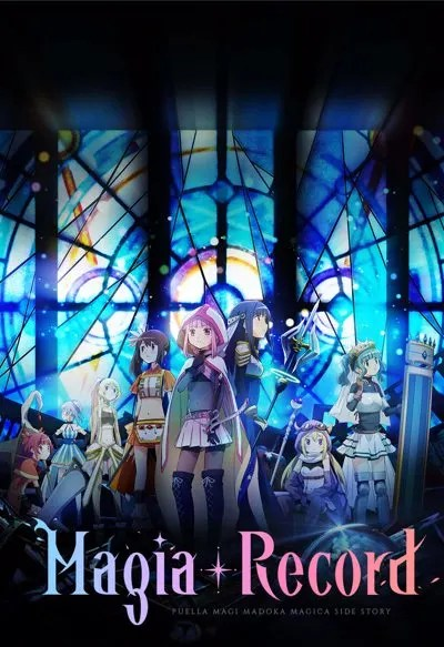 Infos - Magia Record: Puella Magi Madoka Magica Side Story - Anime  streaming in English sub, in HD and legally on Wakanim.tv