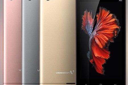 4G_mobile_under_50001