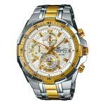 Casio Edifice Men S Two Tone Stainless Steel Bracelet Watch H Samuel