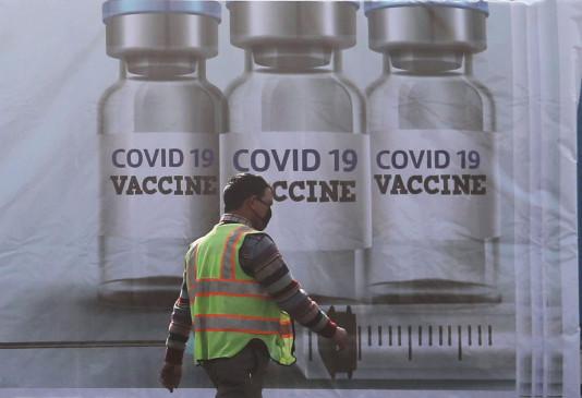 वैक्सीन लगवाने जाएं तो इन बातों का रखे ध्यान, वरना घर तक पहुंच सकता हैं संक्रमण