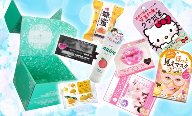 3 Month Japanese Beauty Crate Giveaway!