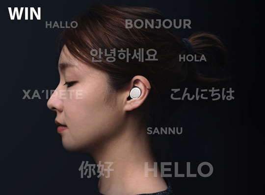 Truly wireless earbuds with Voice translation give away