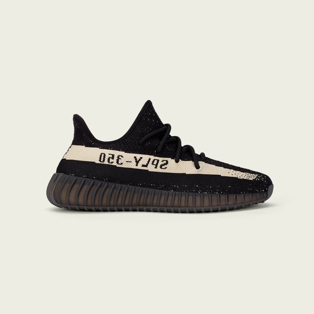 Yeezy Boost V2 Black/White