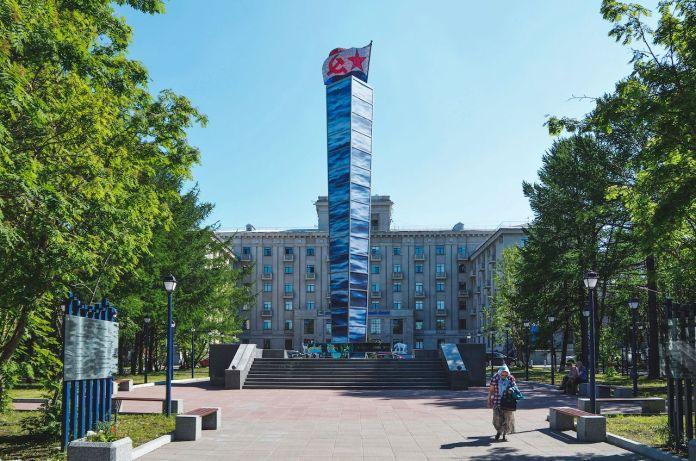 Soviet Symbols in Murmansk, Russia