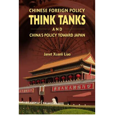 Chinese Foreign Policy Think Tanks and China's Policy ...